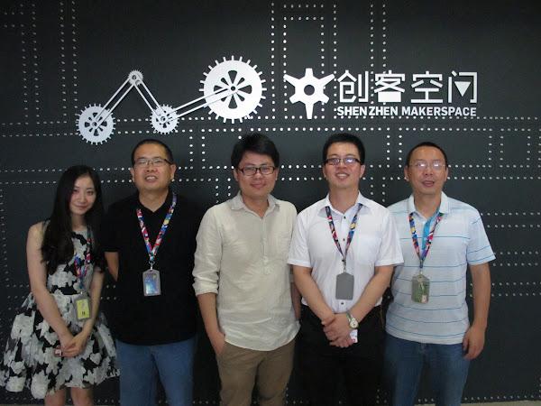 圖說:TCL創客空間歡迎台灣團隊申請進駐,發掘傳產智能升級的創意