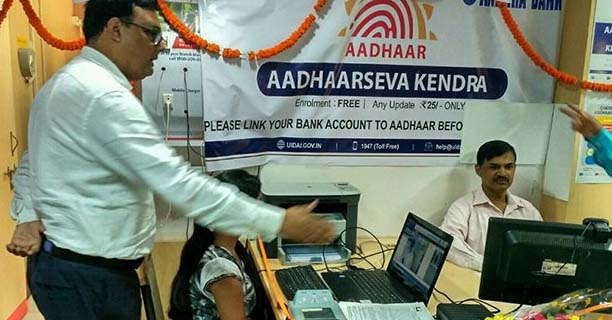 How to Apply for Aadhaar Card in Bank