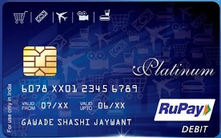 rupay_platinum_card_3220002156255220227894631