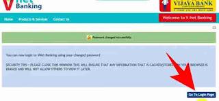 Net banking password recover kaise kare 7