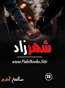 SheharZaad Episode 23 By Saima Akram Chaudhry Pdf Free Download