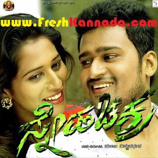 Sneha Chakra (2016) Kannada Songs Download