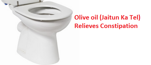 Olive oil (Jaitun Ka Tel)  Relieves Constipation