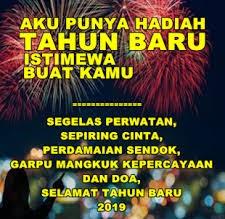 """Gambar Kata Mutiara Kartu Ucapan Selamat Tahun Baru 2019"""