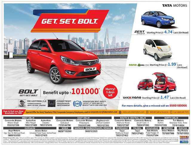 Bolt Benefit offers up to Rs 101000. Hurry. only few days left | February 2016 discount offers