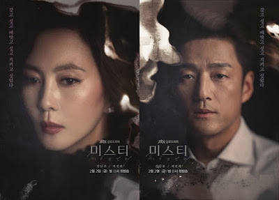 Movie & Drama Korea Bulan April 2018, Korean Drama, Drama Korea, Misty, Korean Drama Misty, K Drama, JTBC, Misty Cast, Kim Nam Joo, Ji Jin Hee, Jeon Hye Jin, Go Joon, Jin Ki Joon, Im Tae Kyung, Drama Best,