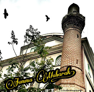İslamic jumma Mubarak in English