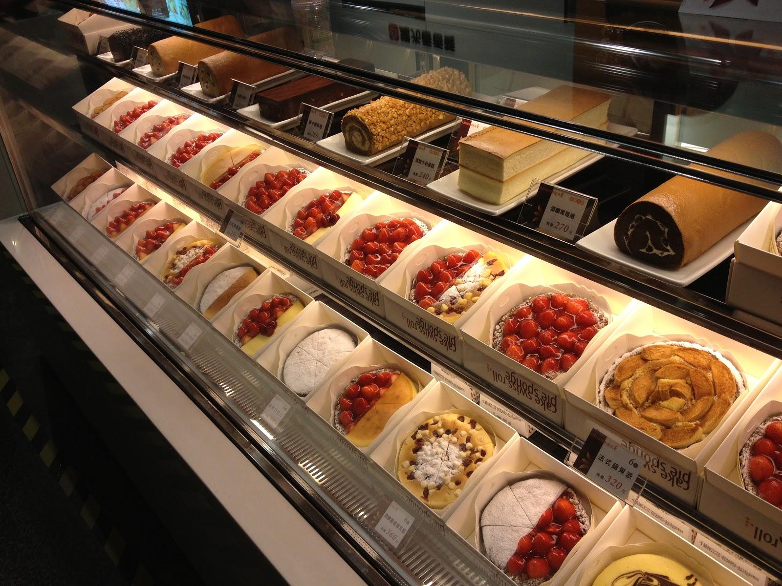 吃飽琛著: [新竹好吃蛋糕] 橘村屋蛋糕-kitsumuraya