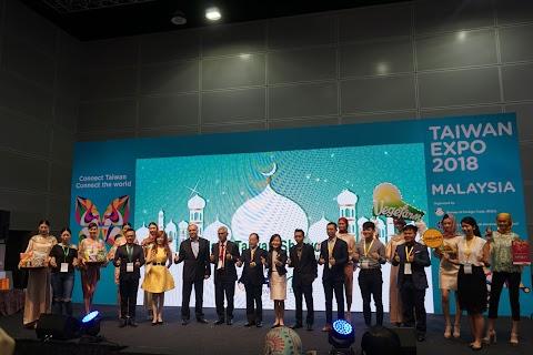 PRODUK HALAL DARI TAIWAN SEMPENA TAIWAN EXPO 2018 MALAYSIA