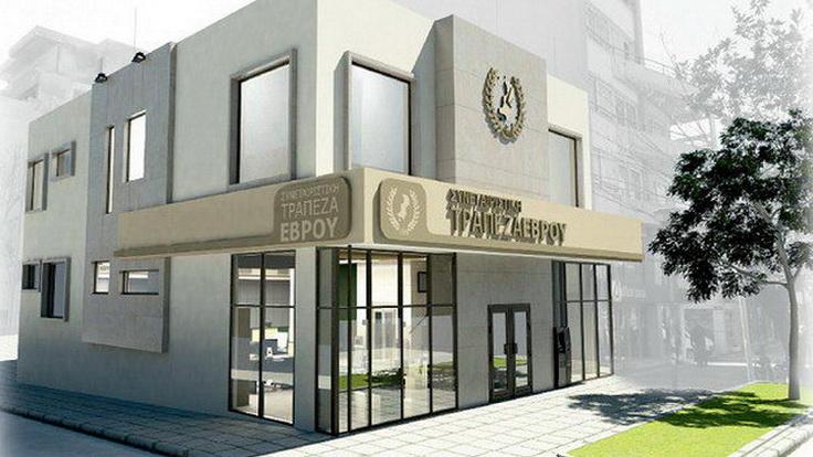 Τα αποτελέσματα των εκλογών στη Συνεταιριστική Τράπεζα Έβρου