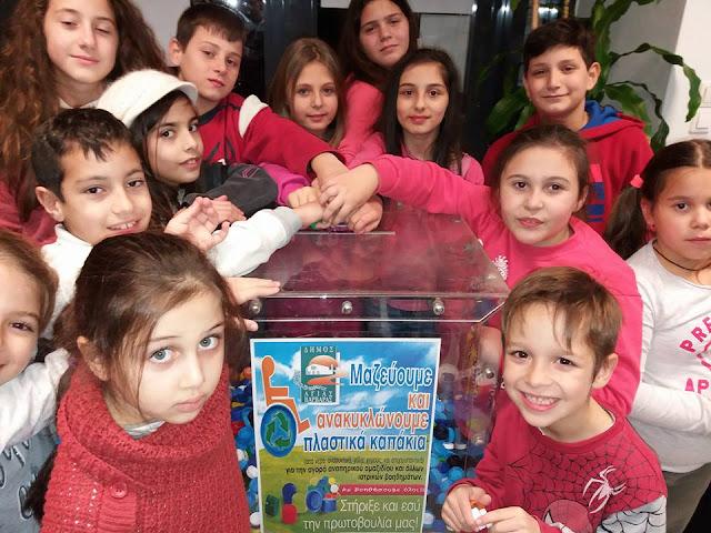 Ανακύκλωση για καλό σκοπό κάνουν τα παιδιά του «Φάρου» Ποντίων Αγίας Βαρβάρας