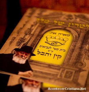 Estudiar para ser profeta en Israel