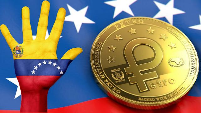 """فنزويلا تطلق رسمياً عملتها الرقمية المدعومة باحتياطياتها النفطية """"إلبترو"""" Petro"""