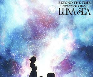 Luna Sea –  BEYOND THE TIME~メビウスの宇宙を越えて~