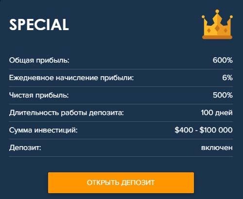 Инвестиционные планы Crypto-Club 6