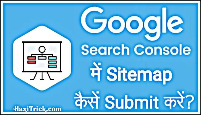 Google Search Console Me Sitemap Kaise Submit Kare