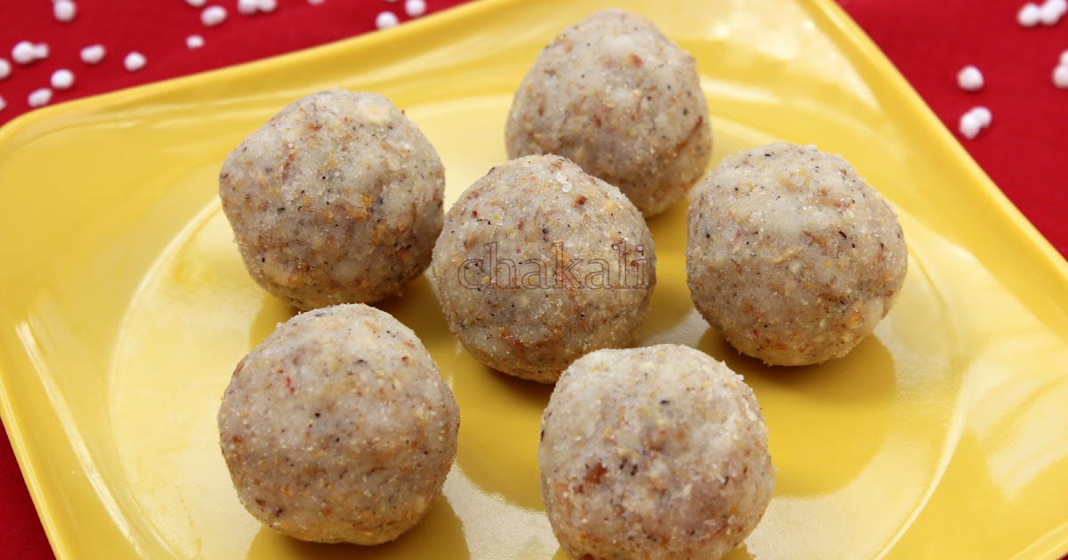 Sabudana Cake Recipe In Marathi: साबुदाणा पीठाचे लाडू - Sabudana Flour Ladu