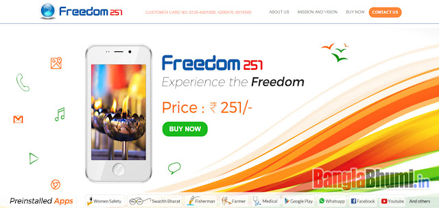 How To BUY Freedom251 Smartphone in Just Rs.251/-
