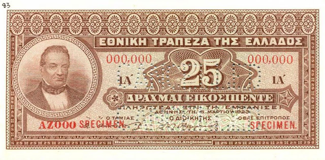 https://3.bp.blogspot.com/-Rq8tN4jE-hQ/UJjvVZph4sI/AAAAAAAAKhs/yDj-toTbX7E/s640/GreeceP71s-25Drachmai-1923-donatedvl_f.jpg