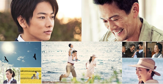 Download Dorama Jepang Tonbi Batch Subtitle Indonesia