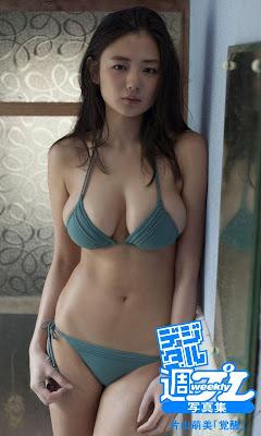 片山萌美「大和撫子」 「覚醒」 raw zip dl