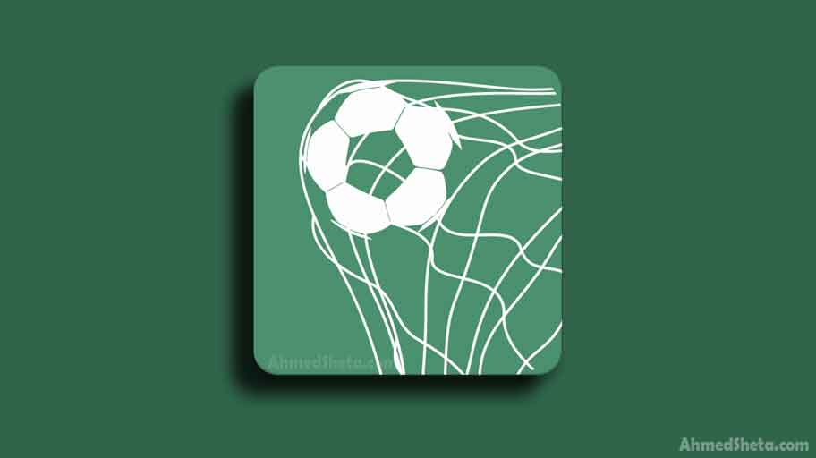 تحميل تطبيق هداف Haddaf مجاناً للأندرويد لمتابعة مباريات كرة القدم مجاناً