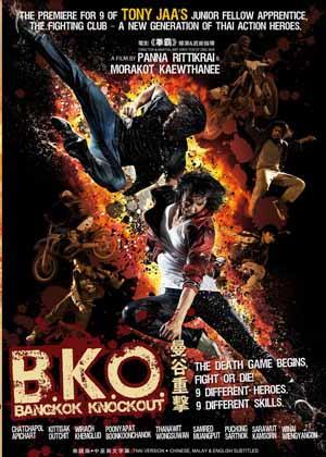 bangkok knockout full movie english subtitles free download