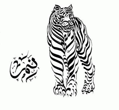 Lukisan Kaligrafi Bentuk Hewan Gambar Islami