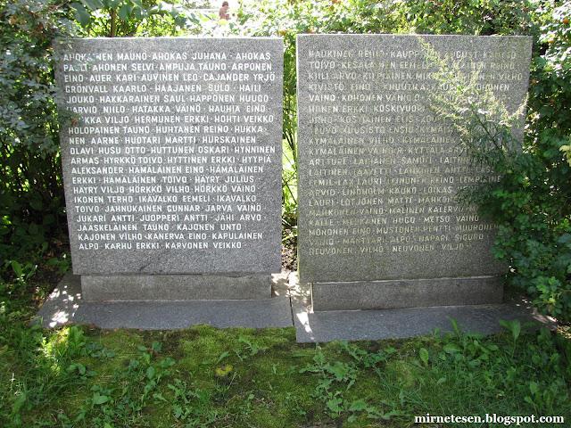 Выборг - кладбище, где похоронены финские солдаты, погибшие в советско-финской войне