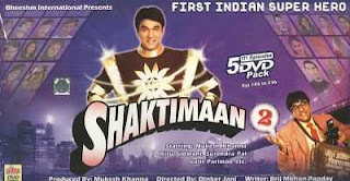 Shaktimaan 31st To 50th Full Episode Download HD MKV
