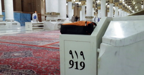 Kisah Haji: Kejujuran Yang Membawa Keberuntungan Bagi Mbah Salamah