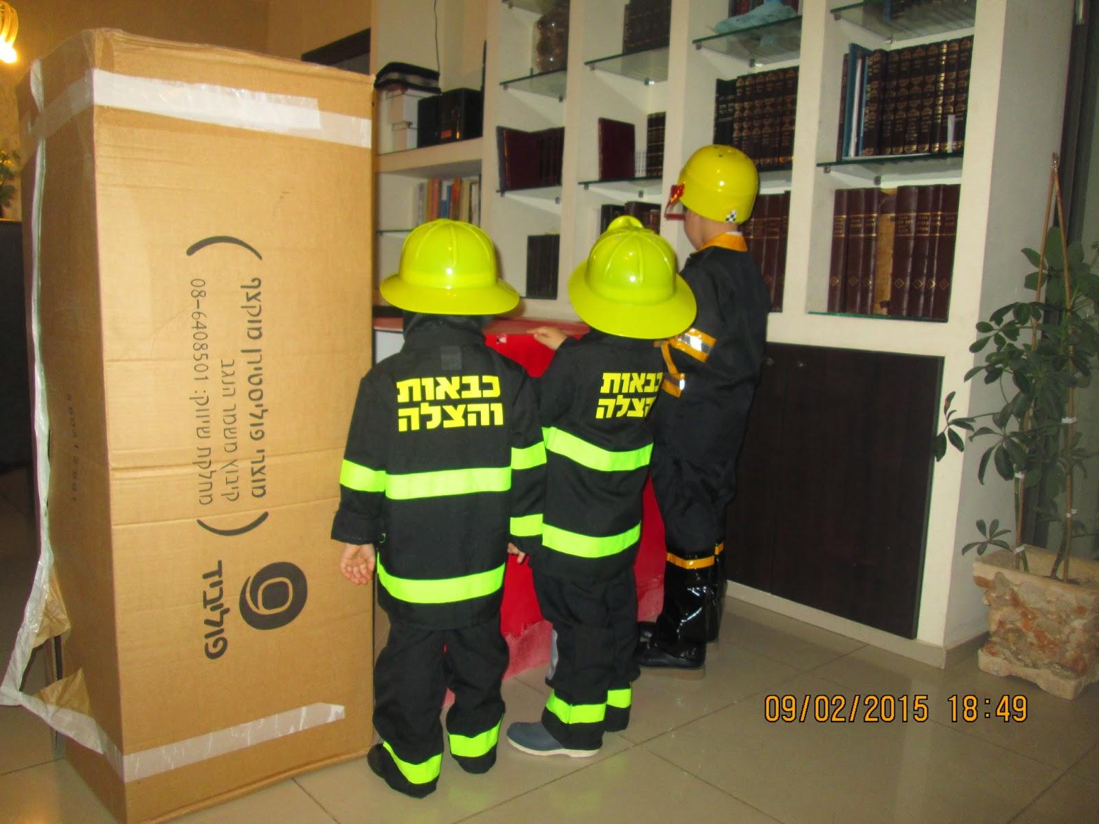 IMG 0045 - פורים במוטיב כיבוי אש