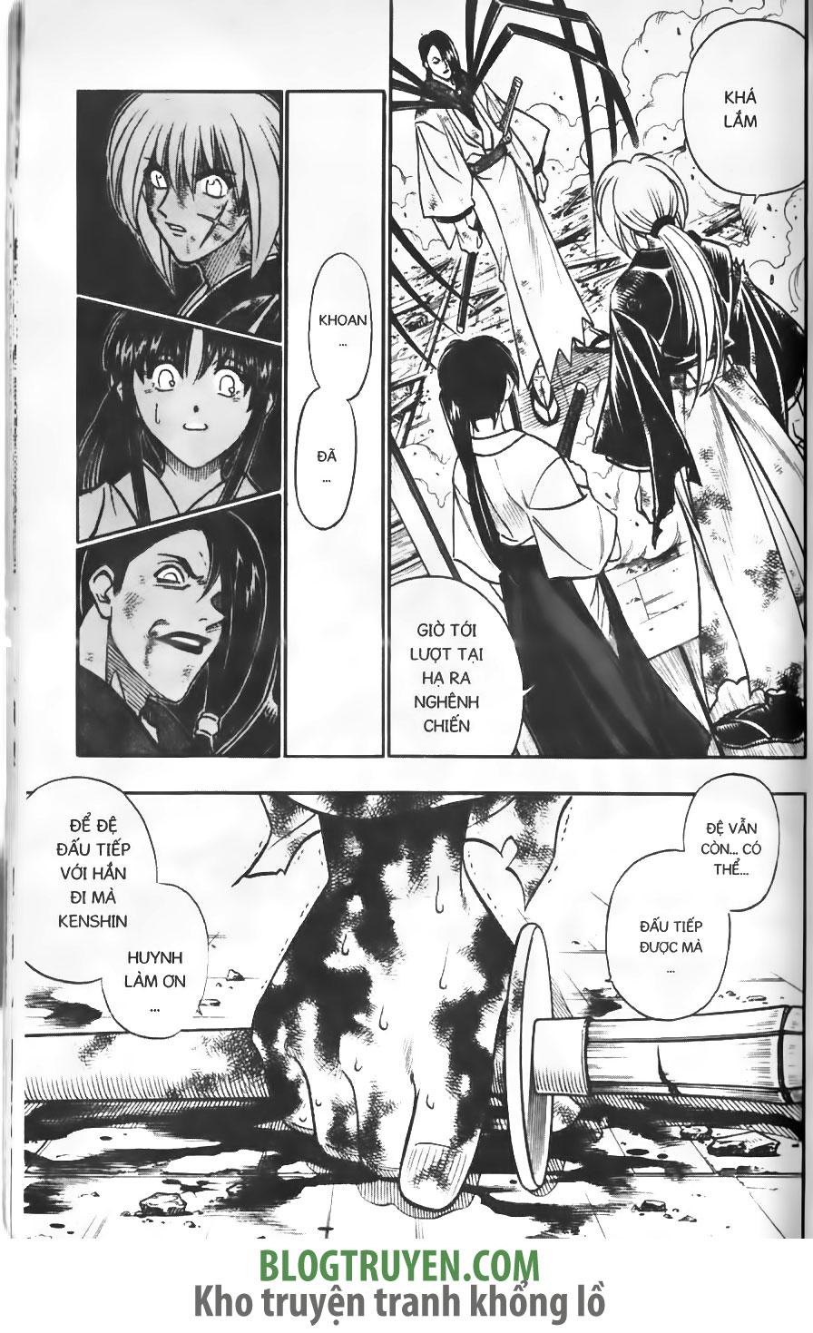 Rurouni Kenshin chap 195 trang 7