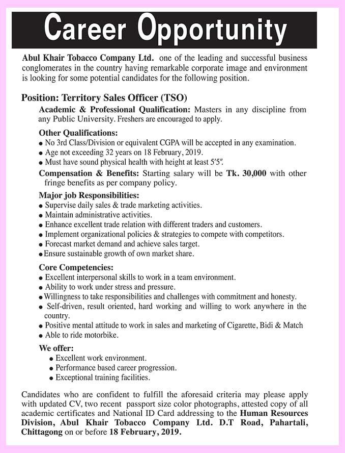 Abul Khair Tobacco Company job circular in February । newbdjobs com