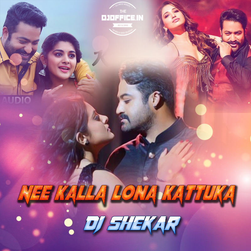 New Mashup 2018 Mp3 Song Download: Telugu DJ Songs 2018 Telugu DJ Songs Telugu DJ Remix Songs
