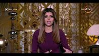 برنامج مساء dmc مع إيمان الحصري حلقة الأحد 6-8-2017 - لقاء مع الإعلامي حمدي الكنيسي