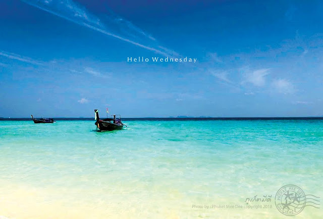 เกาะปอดะ, ภูเก็ต, ภูเก็ตมีดี, Poda Island, Koh Poda, Krabi, Phuket, กระบี่, Thailand