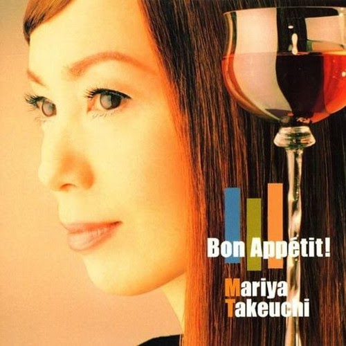Download Bon Appetit! rar, flac, zip, mp3, aac, hires