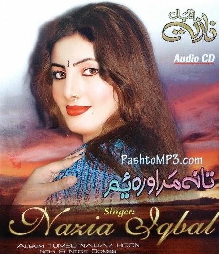 Nazeeya Iqbal Pashto Xxx