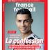 I left Real Madrid because of Florentino Perez - Ronaldo