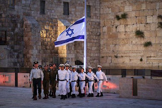 The Memorial Day 2016 ceremony at the Western Wall