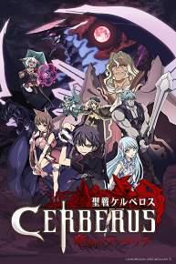 Seisen Cerberus Ryuukoku no Fatalites Temporada 1×06