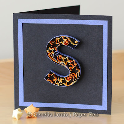 Quilling Letter S Tutorial and How to Make Stars