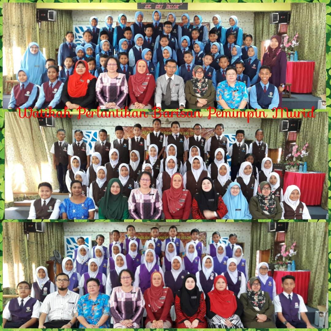 Sk Sri Jelok 43000 Kajang Selangor Darulehsan Perlantikan Pengawas Sekolah Pusat Sumber Prs 11 Jan 2019