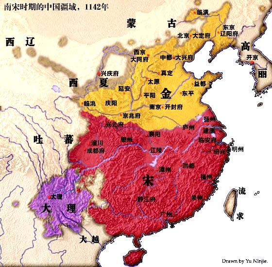 刘浦江:女真的汉化道路与大金帝国的覆亡