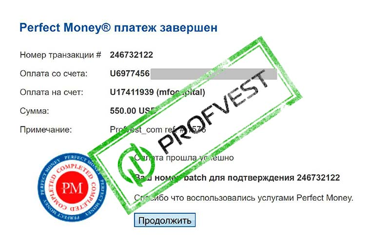 Депозит в MFO Capital Limited