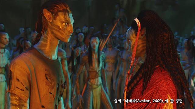 아바타 Avatar 2009_scene_02