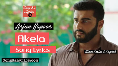 akela-song-lyrics