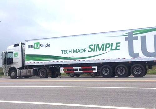 Tinuku Nvidia buys stake TuSimple to build autonomous truck