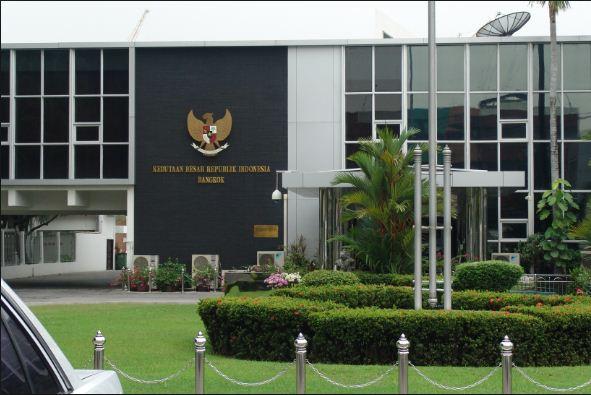 Fungsi-Fungsi, Tugas Pokok serta Tingkatan Perwakilan Negara di Luar Negeri (Departemen Luar Negeri, Perwakilan Diplomatik, Non Diplomatik, Konsuler, dan Organisasi Internasional)